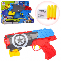 Пістолет RD8836-M-8850