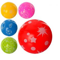 Мяч для фітнеса MS 0937 (25шт) с ушками, 50см, 400г, 7 видів(звірі), в кульці, 19-15-4см