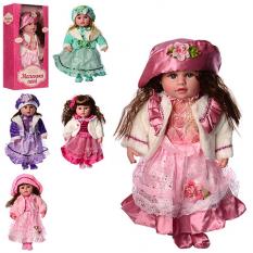 Лялька M 3508 Маленька пані