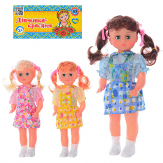 Лялька 1385 PIC 1