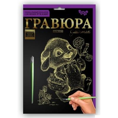 """Набір """"Гравюра А4""""   148х210  /16 /64"""