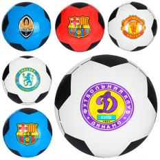 М'яч дитячий MS 0244-1 Футбольний клуб, 8,5 дюймів